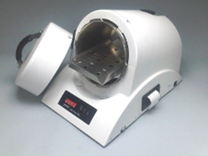 Picture of Saniclave Model RS-SC-200P FDA